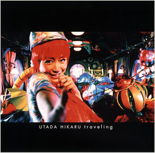 Cover from Utada Hikaru's official website.
