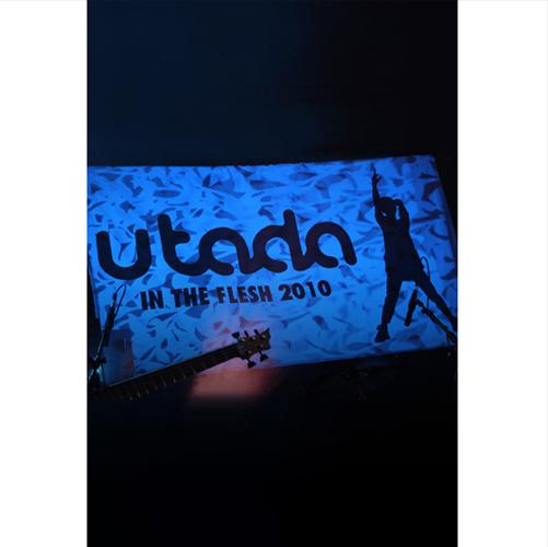 hikaru utada official website utadahikaru utada in the