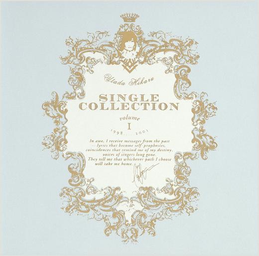 宇多田 ヒカル utada hikaru single collection vol 1 曲